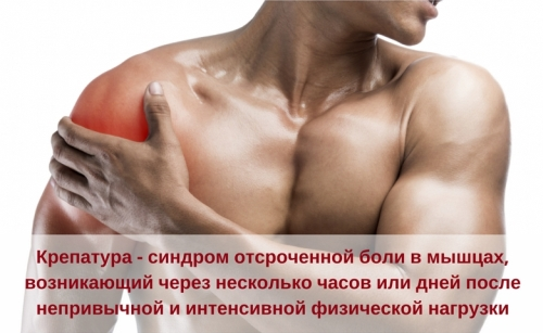 Можно ли заниматься спортом, если болят мышцы после тренировки
