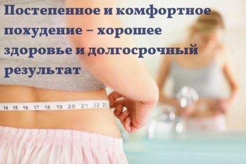 быстрый способ похудеть при грудном вскармливании