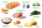 Горячие бутерброды с творогом и кильками - рецепт пошаговый с фото